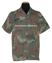 Picture of SAAF S2000 Short Sleeve Shirt Type 1