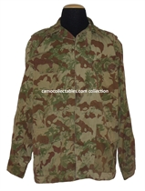 Picture of SAP 2nd Pattern Camo Jacket
