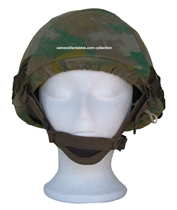Picture of SADF Hunter Group Camo Helmet Cover