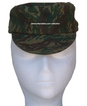 Picture of Lybian Rhubarb Camo Peak Cap